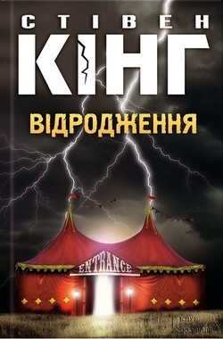 КСД, Hardcover, Ukraine, 2015